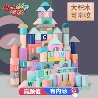 Young children's building blocks wooden baby toys large particles 1 3 2 years old baby boy girl 6 assembled early childhood educational quality