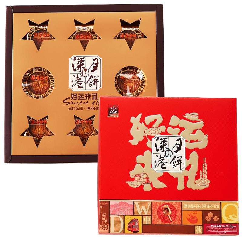 深港食品 广式月饼9枚560g精美礼盒装