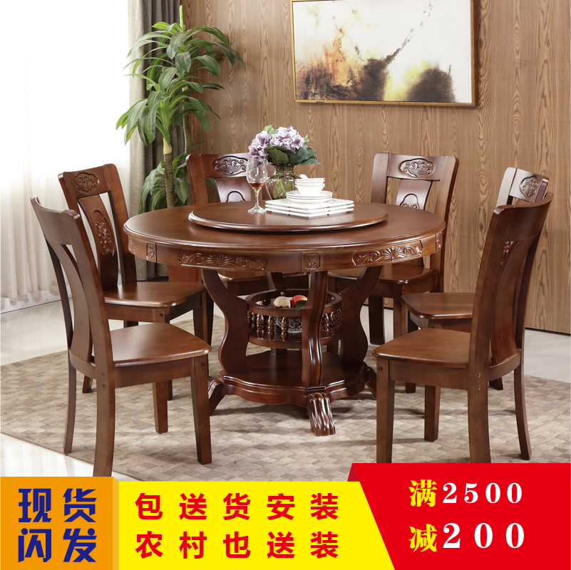 Usd 107 50 Chinese Solid Wood Round Dinette Combination With