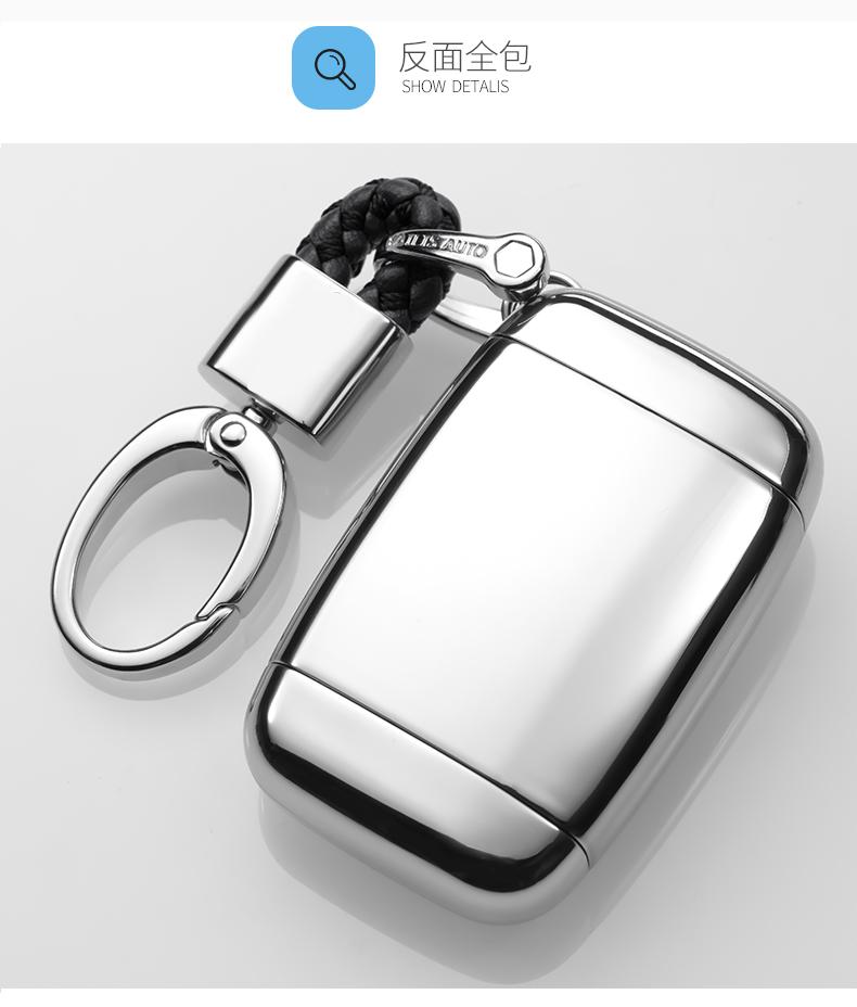 汽車之家 捷豹路虎XE XF XJ FTYPE智能鑰匙專用油蠟皮TPU車鑰匙包套美廉社