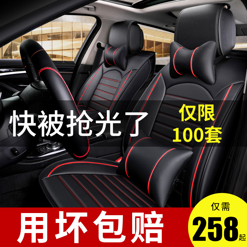Car Seat Covers For Toyota Camry Lady Cushion Four Seasons Universal All