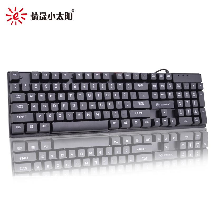 发光七彩键盘游戏台式发光机械手感笔记本外接USB电脑键盘有线