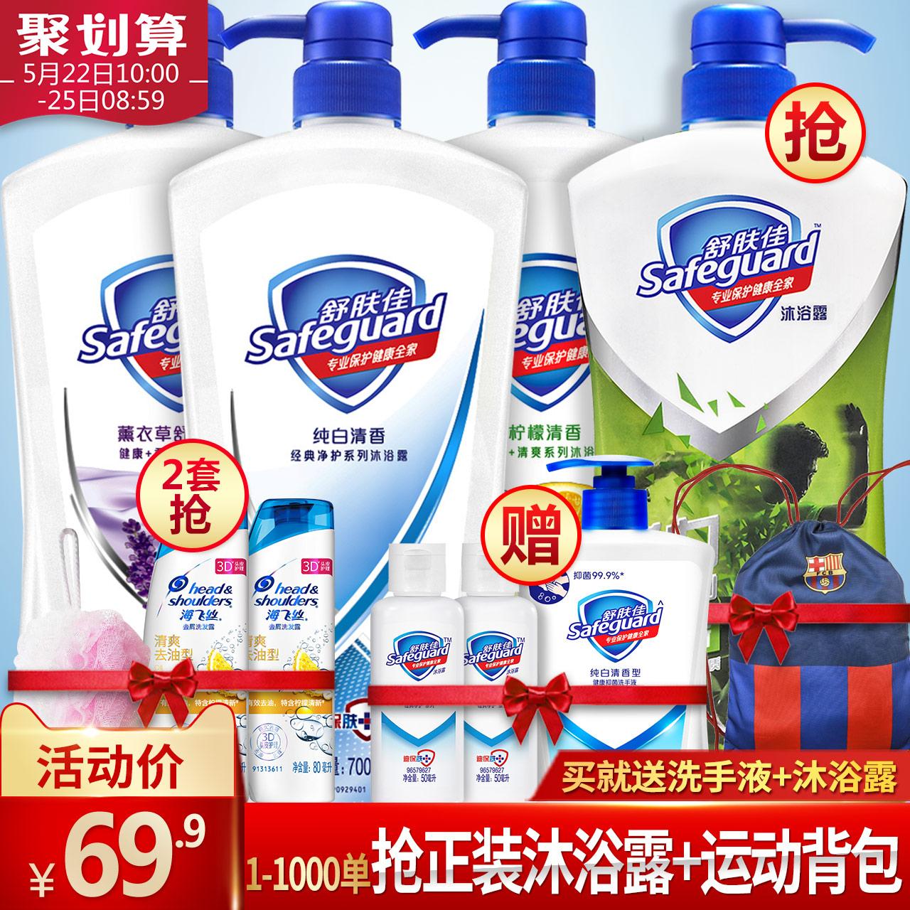 Удобный кожа хорошо гель для душа продолжительный оставаться ладан семья мужской и женщины сокровище чистый все тело увлажняющий ванна молоко установите 700ml*3