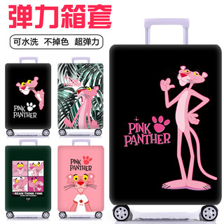 Thickening wear-resistant luggage case cover 20 inch suitcase jacket 24 inch trolley box dust cover 28-inch box cover