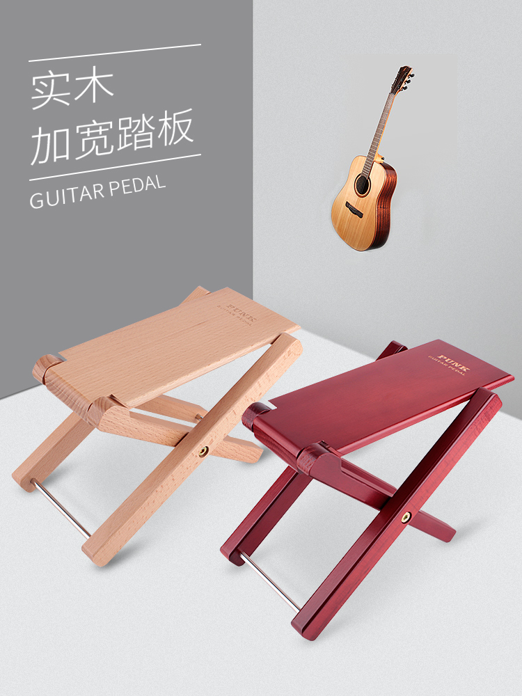 Marvelous Usd 14 80 Punk Guitar Foot Stool Foot Stool Foot Stool Gmtry Best Dining Table And Chair Ideas Images Gmtryco