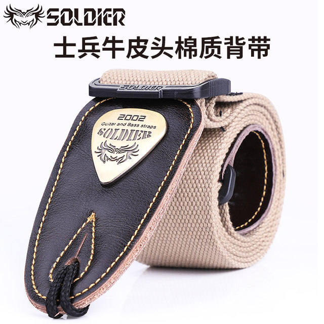 Guitar straps guitar accessories folk piano with classic guitar strap Shoulder strap Messenger wood guitar girl