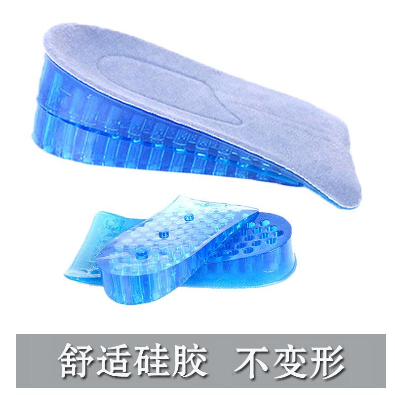 出口日本外单 乐氏2/3/4厘米增高鞋垫 女款隐形内增高垫 半垫