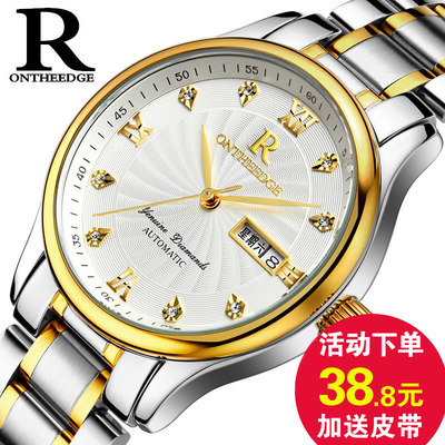 Genuine ultra-thin waterproof stainless steel band quartz men's and women's watches men's watches to send belt students women's men's watches