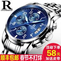 Наручные часы мужской мужской Часы спортивные кварцевые часы водонепроницаемый популярный модные Светящаяся стальная полоса мужской Часы механические часы