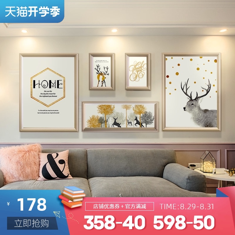 Creative Living Room Dining Room Home Background Wall Hanging Wall Decoration Wall Decoration Bedroom Room Wall Wall Hanging Decoration