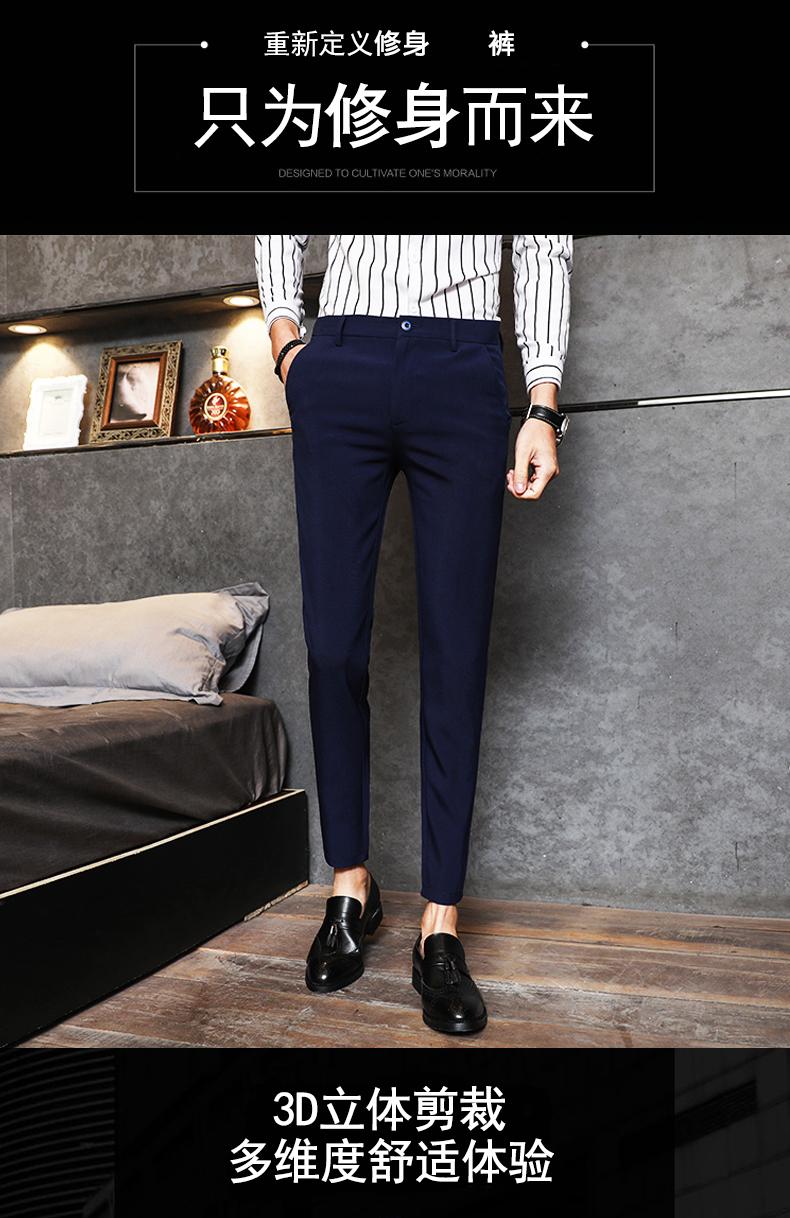 Mùa xuân chín quần nam mỏng nhỏ phù hợp với quần Hàn Quốc phiên bản của xu hướng của quần trắng nam quần Anh chân 9 quần