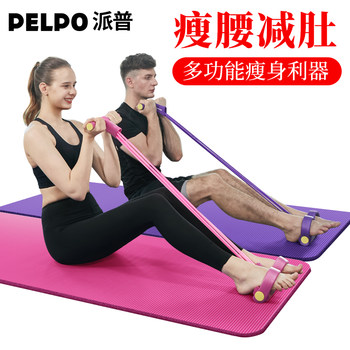 Piper sit-ups fitness equipment household pedal puller thin stomach artifact sports pull rope