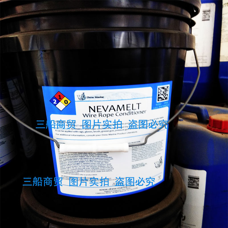 NEVAMELT drupe wire cable lubricant