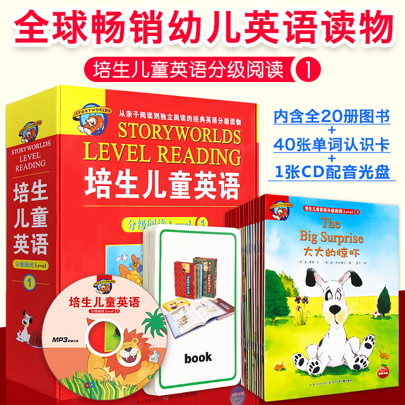 English Story Book Level 1