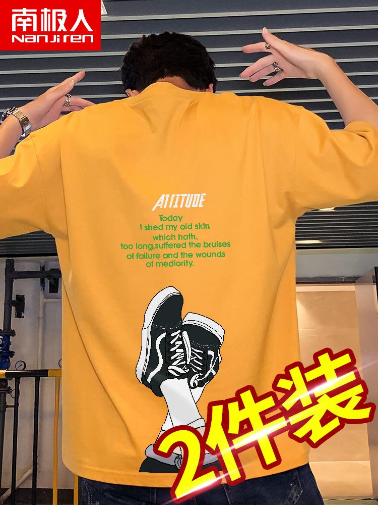 Antarctic pure cotton short-sleeved t-shirt men's Hong Kong trend junior high school boys loose T-shirt summer men's yellow half-sleeves