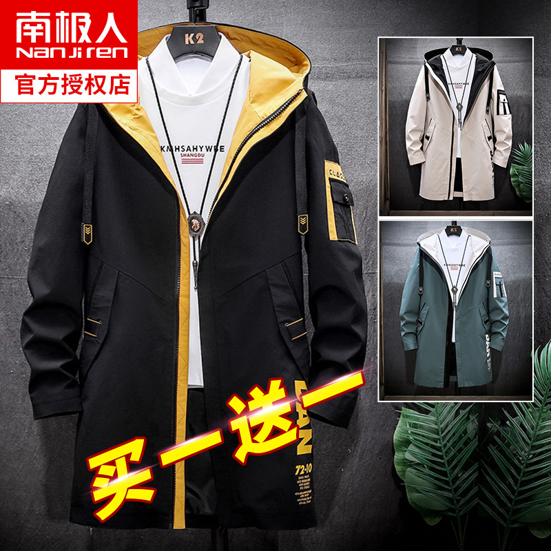 Windbreaker men's medium-length version of the trend spring and autumn 2021 new spring thickened handsome coat casual hooded jacket man