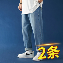 Blue jeans mens summer new loose wild straight beam leg nine points pants Teen slim casual trousers
