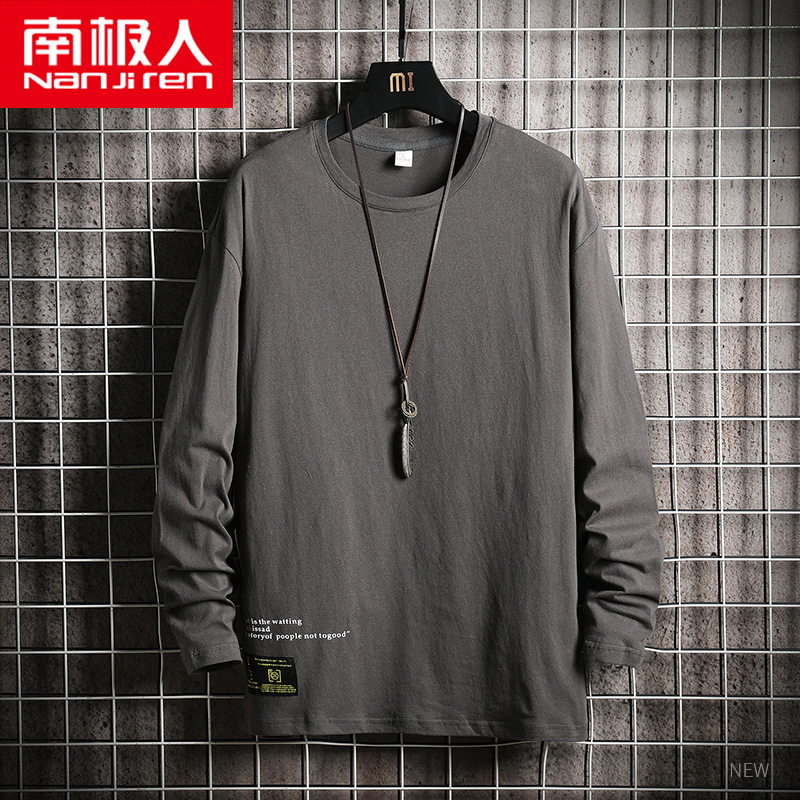 Long-sleeved T-shirt men's 2020 new trendy brand ins spring and autumn pure cotton dress solid color T-shirt men's autumn jacket