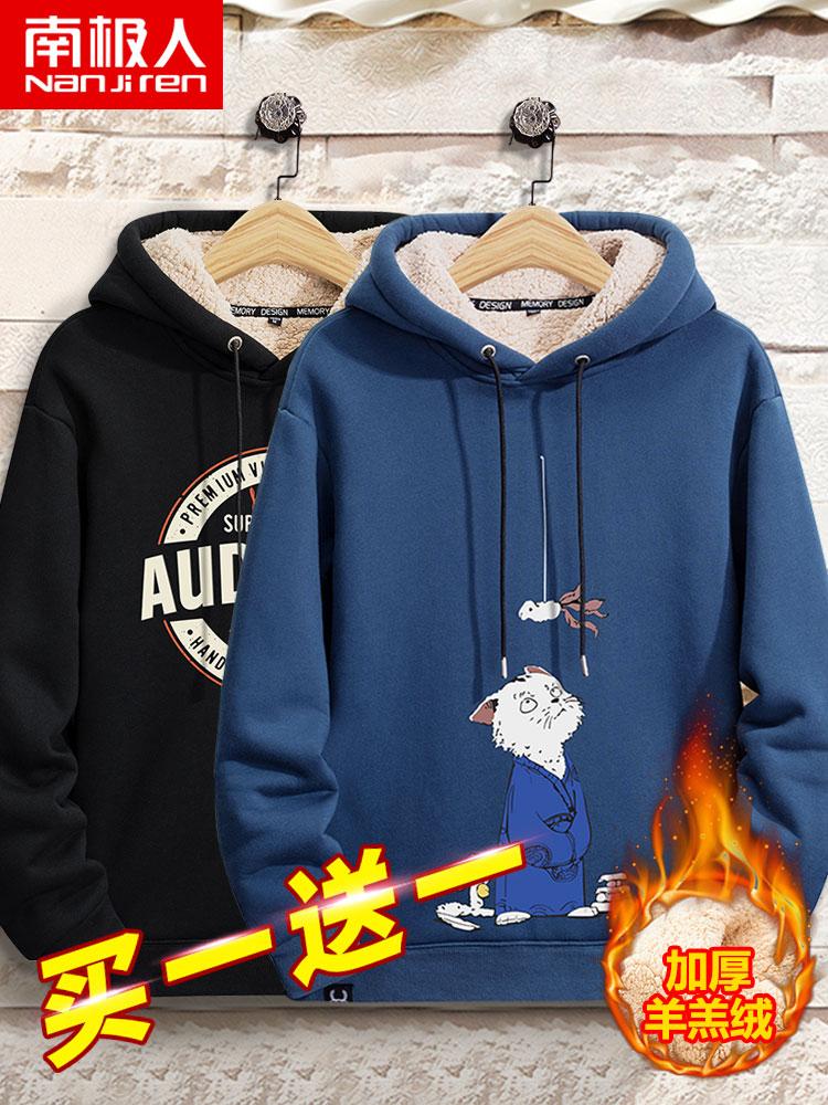 Antarctic lamb hooded sweatshirt men's autumn/winter 2020 new teen plus plus thick warm men's jacket
