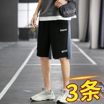 Shorts Mens summer wear loose casual straight splicing raw edge pants breeches mens sports five-point pants tide