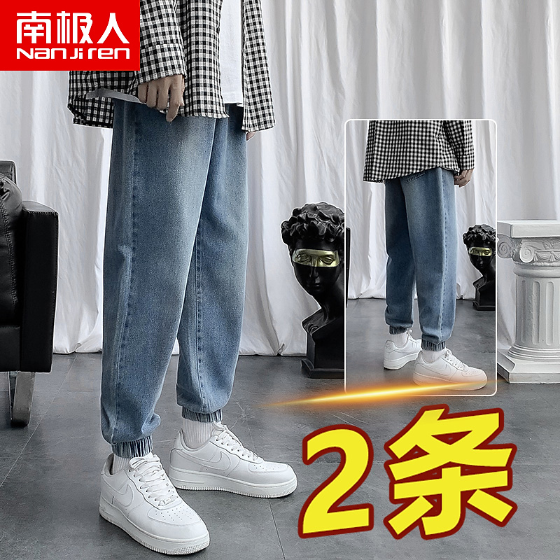 Jeans men's fashion brand spring thin blue teen 100-piece solid-colored leggings men's casual pants
