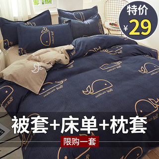 Washable cotton 4-piece dormitory single bedclothes bed sheet quilt cover quilt 3-piece double quilt cover sheet