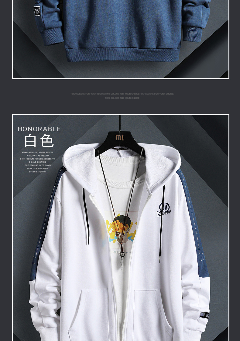 Spring/Autumn 2020 hooded sports casual trend cardigan men's jacket jacket on the clothes autumn autumn 55 Online shopping Bangladesh