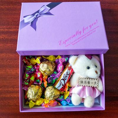 【德芙巧克力】520浪漫异地恋惊喜礼物