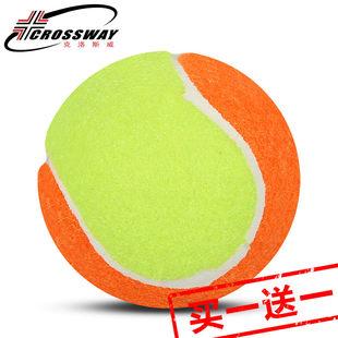 【 купить 1 отдавать 1】 самолично практика артефакт мягкий стиль ребенок теннис один декомпрессия губка мяч подростков начинающий подготовки мяч