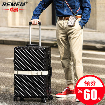 Aluminum frame suitcase female travel box universal wheel student net red trolley bag male password boarding leather box 28 inch