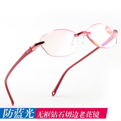 高清老花镜男女老人时尚超轻远视舒适防蓝光钻石切边无框老光眼镜