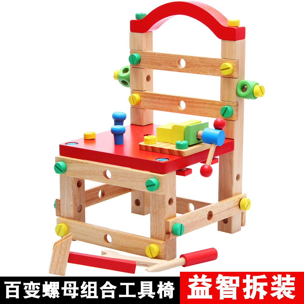 Childrens Toys 3 4 5 6 Year Old Boy Puzzle Hands Free Chair Blocks 2