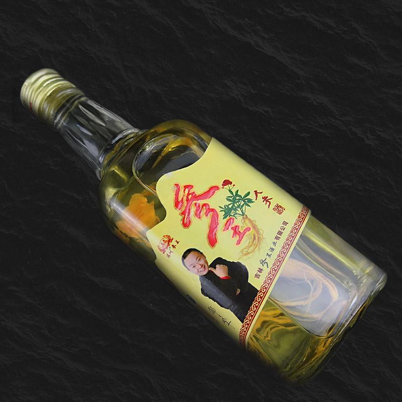 易天健东北吉林特产泡酒鲜人参酒长白山男性枸杞大枣瓶装42度白酒