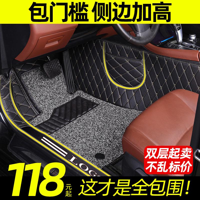 专包围长a脚垫动dtxtcs15cs35pluscs55cs75全用于丝圈脚垫汽车