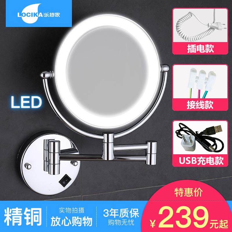 Сложить свет LED косметическое зеркало дуплекс увеличить перфорация ванная комната протяжение косметология зеркало ванная комната настенный зеркало