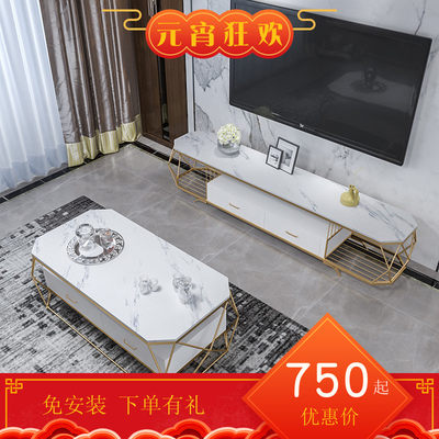 Tea several TV cabinet combination minimalist modern small apartment living room rectangular Nordic marble light luxury drawer set