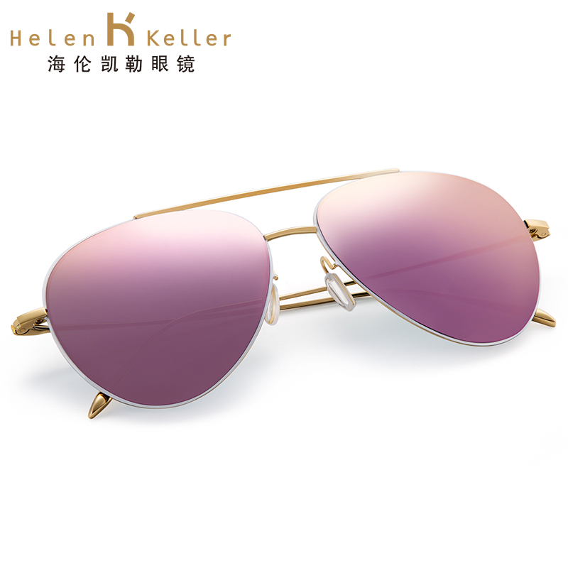 5b0f9e88bc Helen Keller sunglasses 2017 new coated lens Lin Zhiling with the same  paragraph sunglasses female frog mirror H8630
