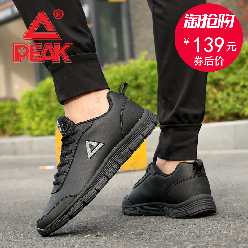 24a46bdf7c5 Peak running shoes men s shoes 2019 spring and summer new breathable  lightweight comfortable men s casual shoes sports shoes men -  BuyChinaFrom.com - Buy ...