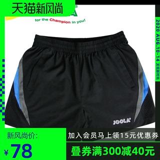 Одежда для настольного тенниса,  JOOLA отлично тянуть особенно тянуть лето настольный теннис одежда модельа шорты бадминтон обучение конкуренция движение одежда быстросохнущие, цена 1081 руб