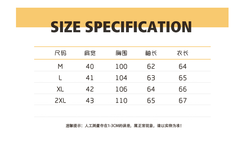 Mùa hè 2018 nam áo khoác mỏng phần mới của Hàn Quốc phiên bản của mỏng thanh niên áo khoác xu hướng kem chống nắng quần áo đẹp trai