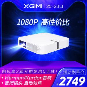 极米无屏电视Z6 1080P智能家用投影仪无线WIFI高清家庭影院投影机
