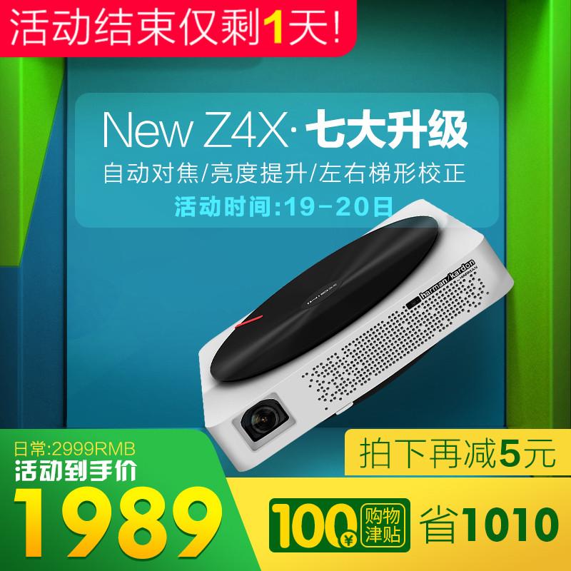 Поляк метр New Z4X умный проекция машинально проекция инструмент домой hd 3D нет экран телевизор wifi поддерживать 1080p4K
