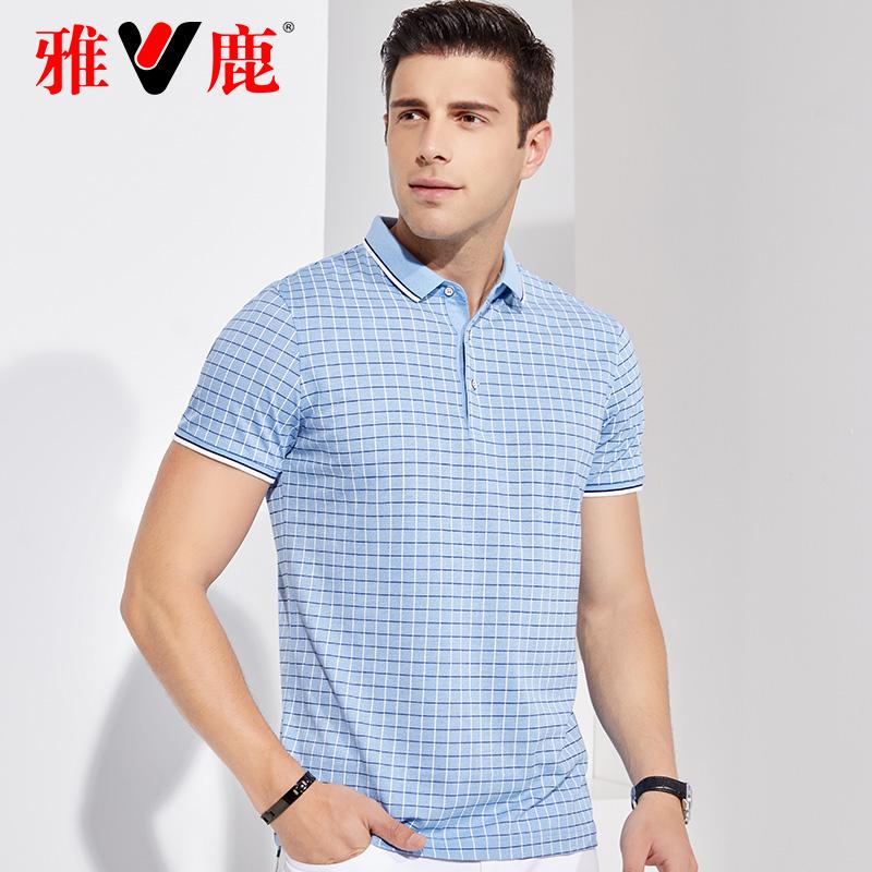 雅鹿 19年新款 男式条纹短袖T恤  天猫优惠券折后¥59包邮(¥99-40)3色可选