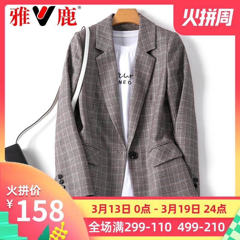 雅鹿网红小西装春装女士2020外套韩版时尚休闲洋气宽松小西服上衣