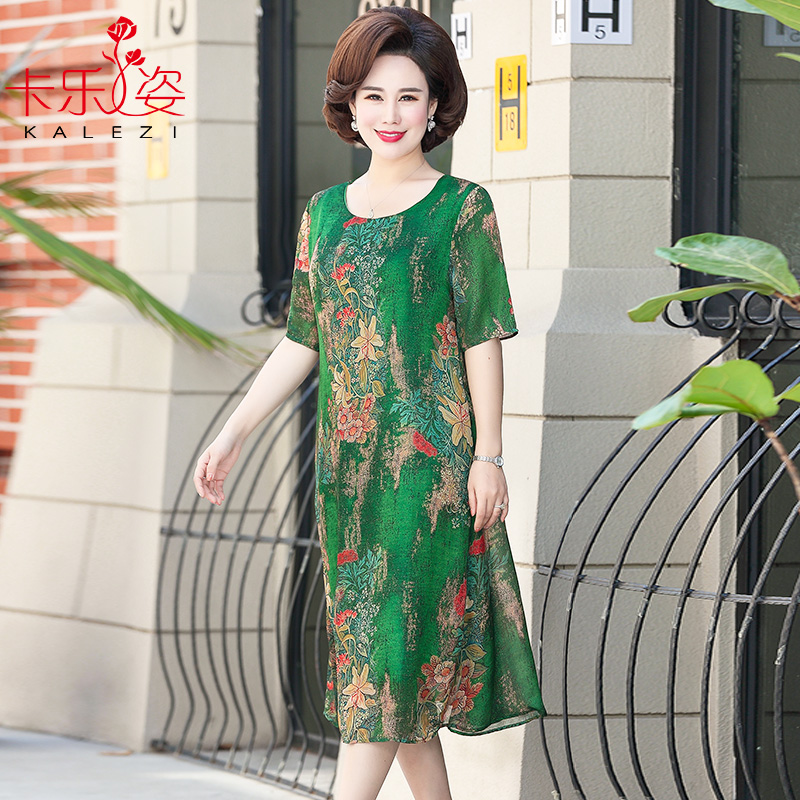 Usd 60 38 Mother Autumn Knee Long Dress 40 Years Old 50 Middle Aged