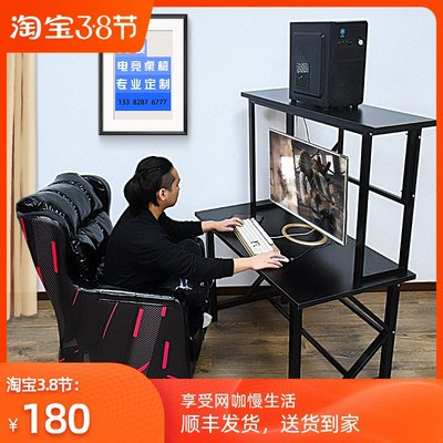 Internet cafe computer table game office desk and chair Internet cafe sofa desktop single gaming table and chair integrated studio table