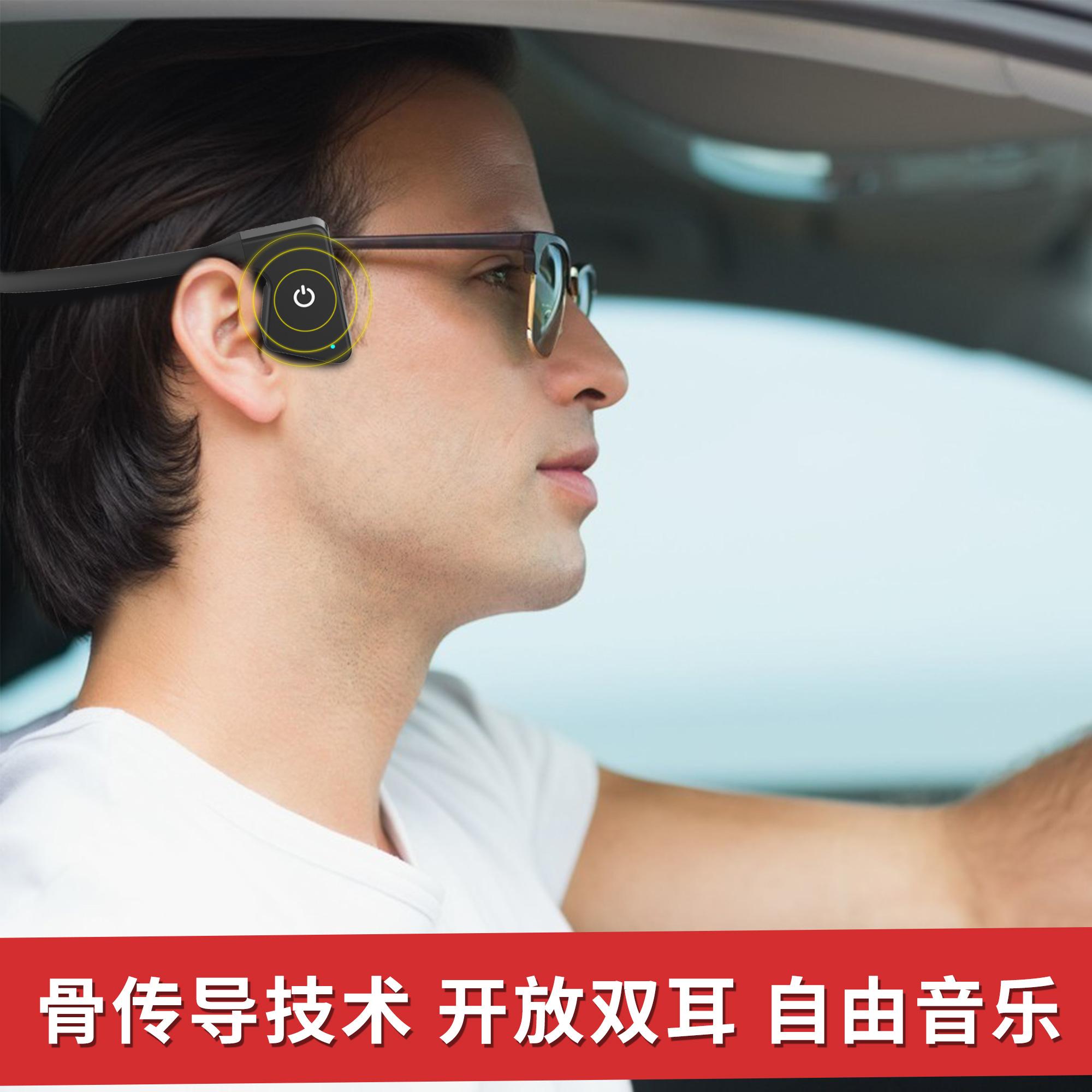 SOUNDER 声德 X2 防水防汗 骨传导蓝牙耳机 天猫优惠券折后¥99.99包邮(¥199.99-100)