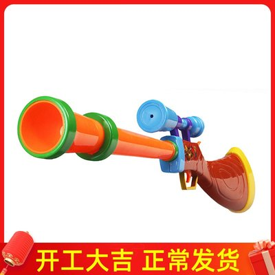 Mei Gao Le bear out no toy gun to grab suit children's balm strong electric shotgun sound Little boy 2-3-4 years old