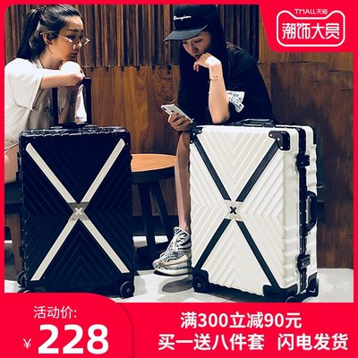 Si Di baggage box female trolley box universal wheel small fresh Korean version of aluminum suitcase college students password luggage