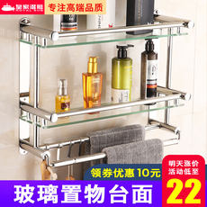 Bathroom rack wall h...